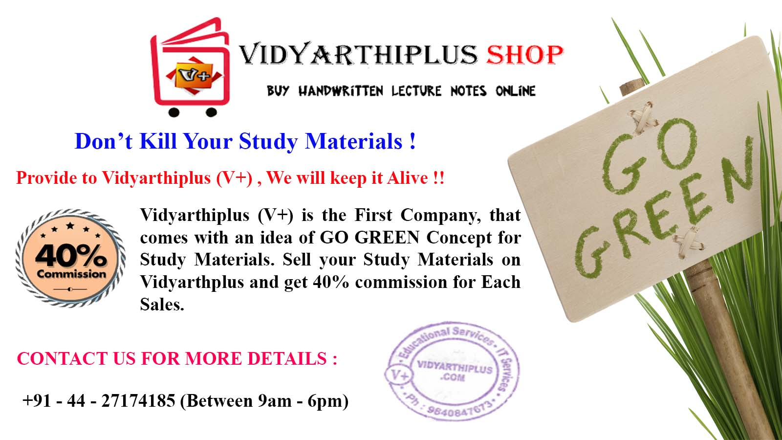 Sell Lecture Notes on Vidyarthiplus