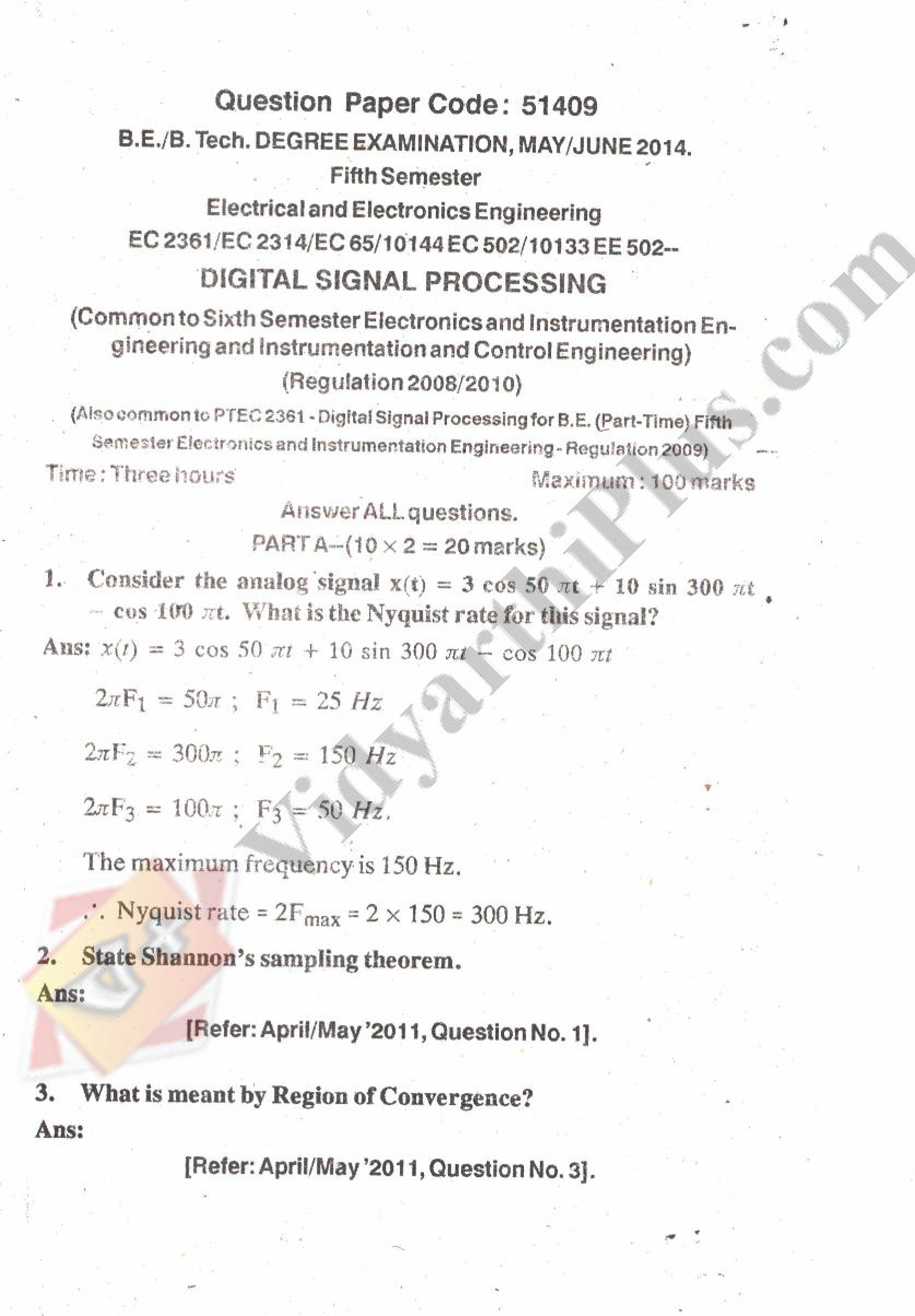 Digital Signal Processing Solved Question Paper 2015 Edition