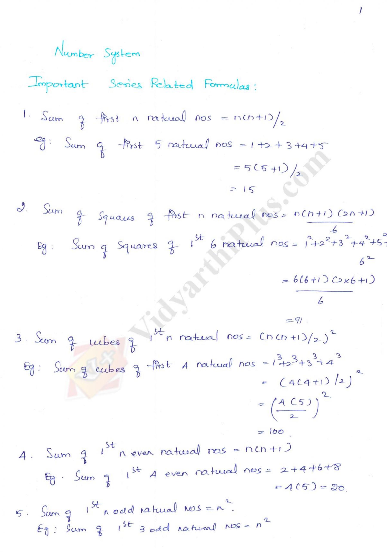 banking exams formulas