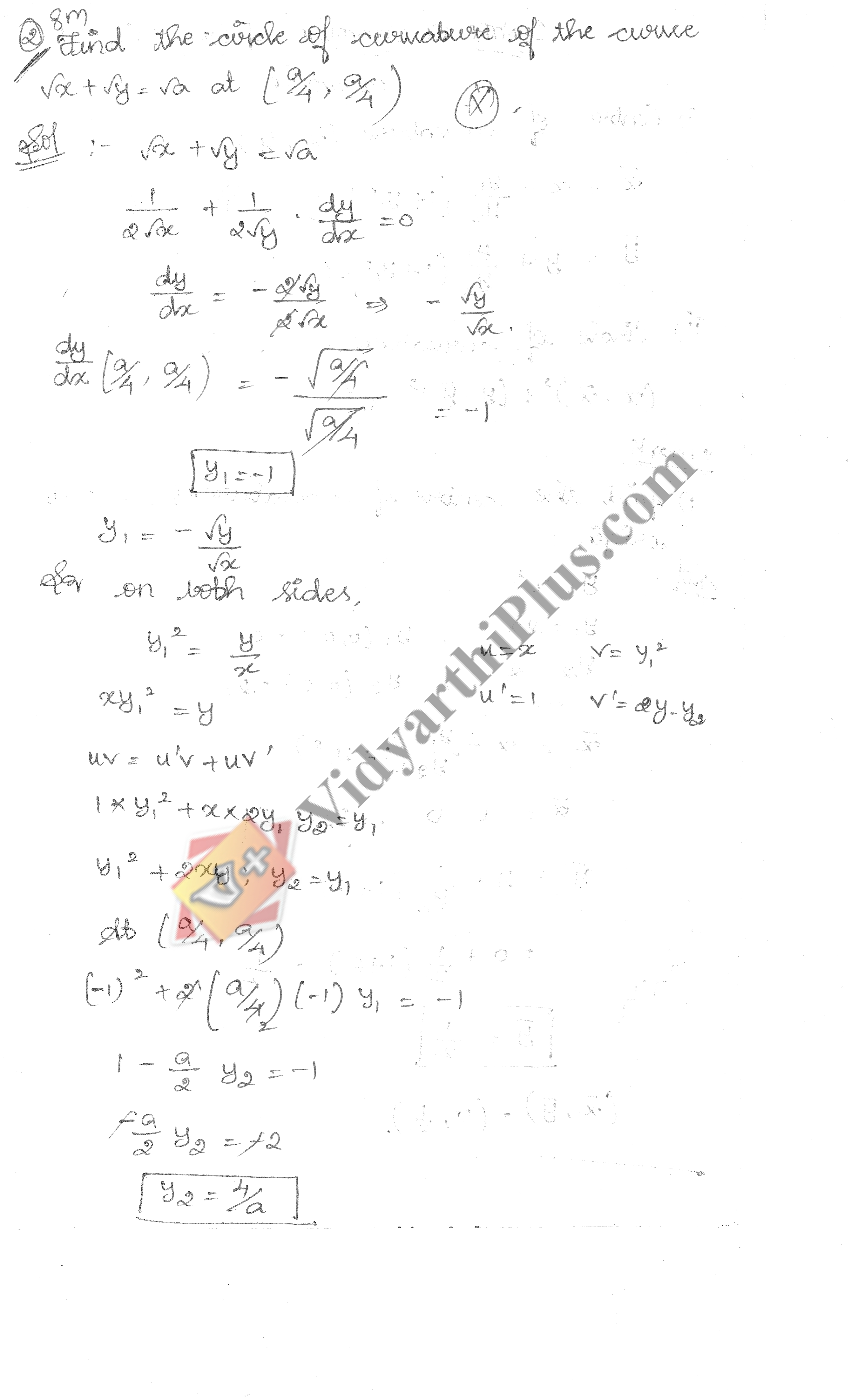 Engineering Mathematics - I (4th and 5th Unit) Premium Lecture Notes - Keerthana Edition
