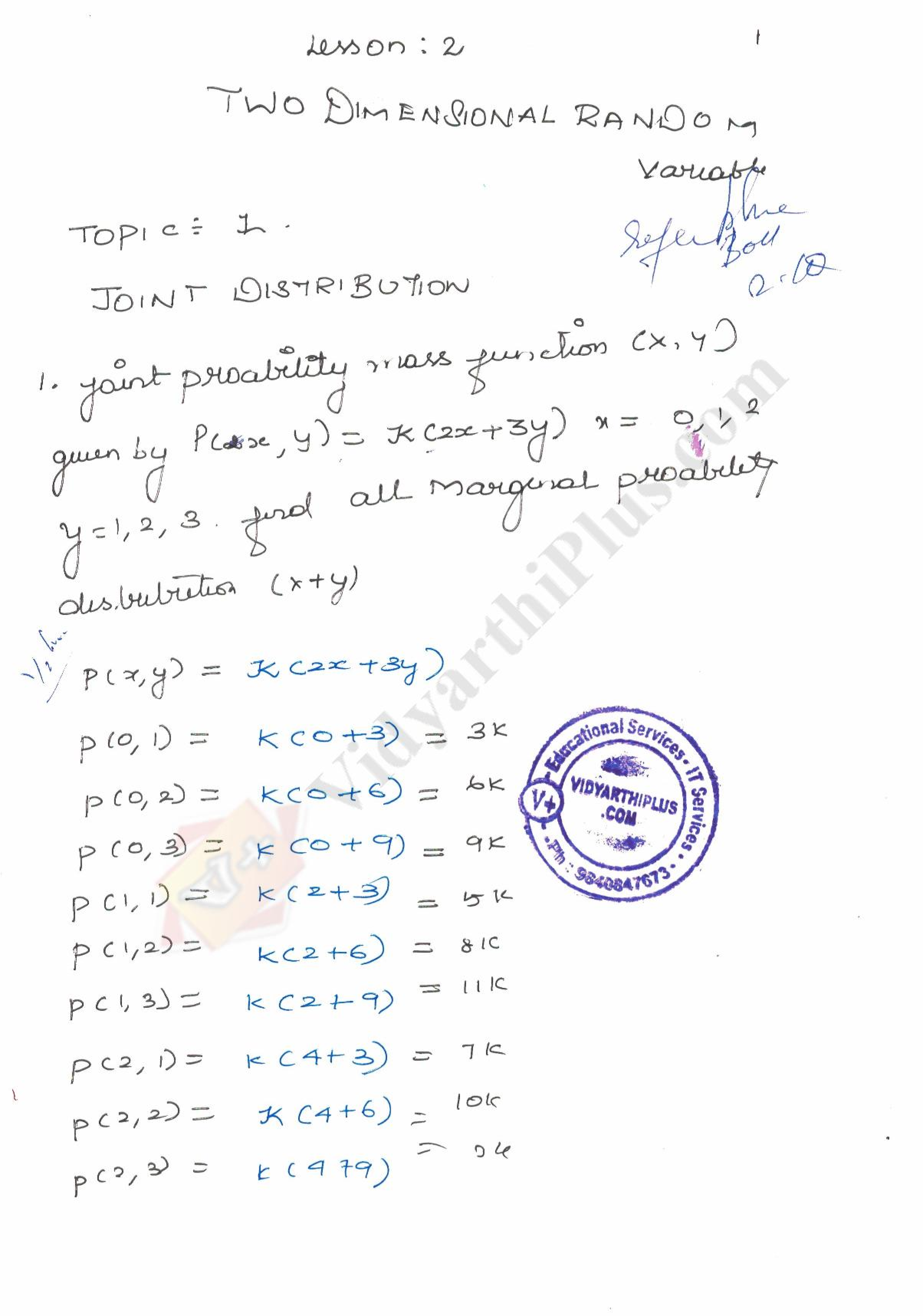 Probability And Queueing Theory Premium Lecture Notes (2 And 3 Unit) - Venkat Raman Edition