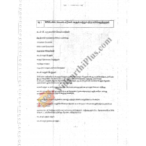IIBF DRA Training Material (Tamil)