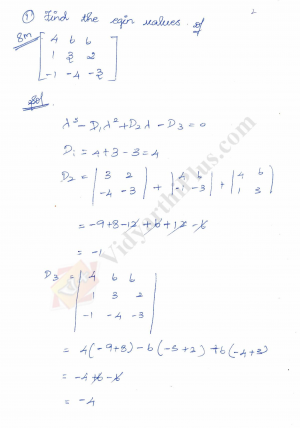 Engineering Mathematics - I Prermium Lecture Notes - Keerthana Edition