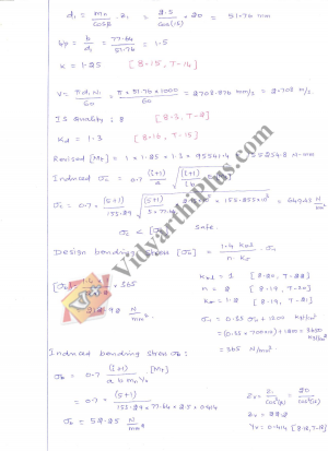Design of Transmission Systems (Problems) Premium Lecture Notes - Kavi Edition