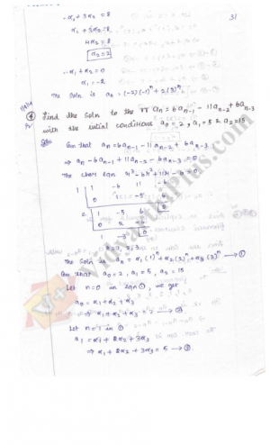 Discrete Mathematics (All Units) Premium Lecture Notes - Kamala Priya Edition