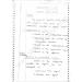 Digital Signal Processing Premium Lecture Notes (All Units)