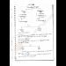 Power Plant Premium Lecture Notes - Vishnu Edition
