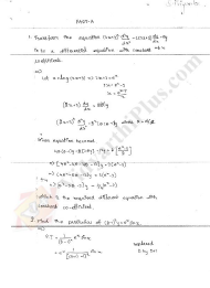 Mathematics II Model Question Paper with Answers