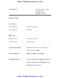 tamil resume format and samplesm a tamil resume format and samples
