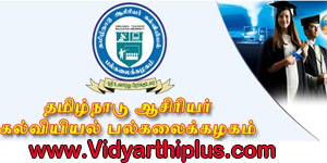 Tamilnadu Teachers Education University